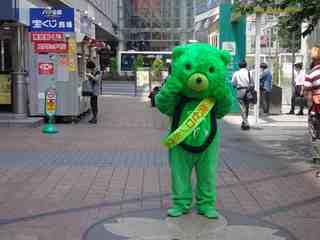 渋谷でくばるよ.jpg