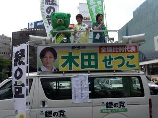 横浜駅西口高島屋前街宣車.jpg-large