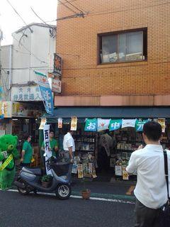 露木商店街.jpg
