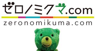 zrkm_com_bn2.png